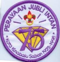 75thanniversary-purple.jpg